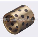 供应固体镶嵌式自润滑轴承销售