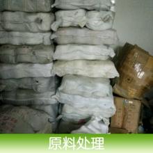 浙江库存回收原料处理 纺织原料纱线 纺织品原料回收处理