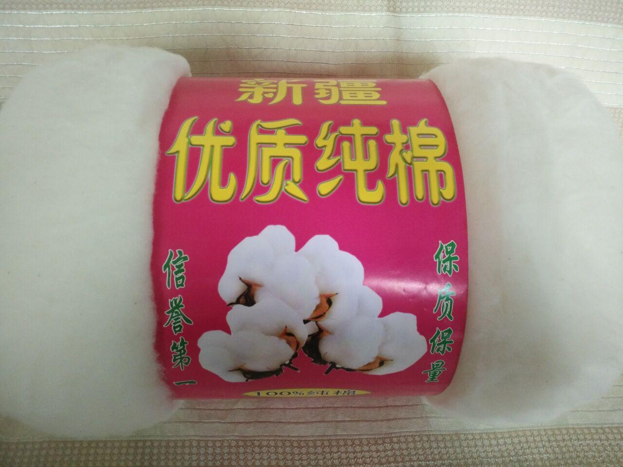 棉花生产图片/棉花生产样板图 (1)