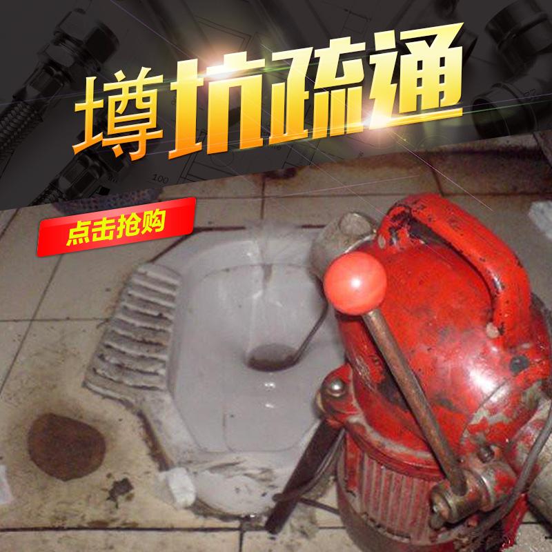 墫坑疏通 马桶疏通 墫坑疏通施工单位 管道疏通 墫坑疏通施工