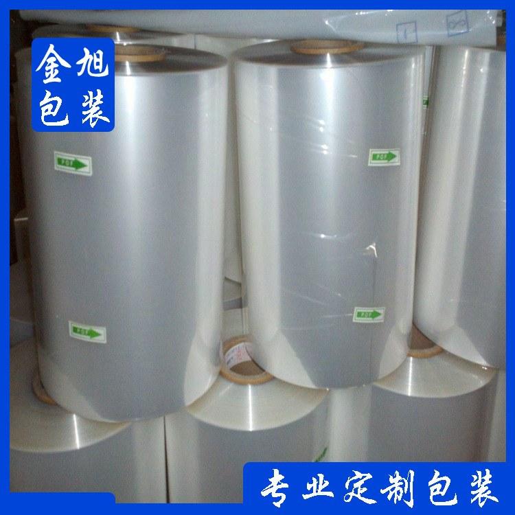 金旭pof热收缩膜PVC收缩膜厂家 环保POF收缩膜 蓝色PVC筒膜批发