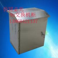 供应用于不锈钢户外箱的9U网络机柜 交换机机柜 挂墙机