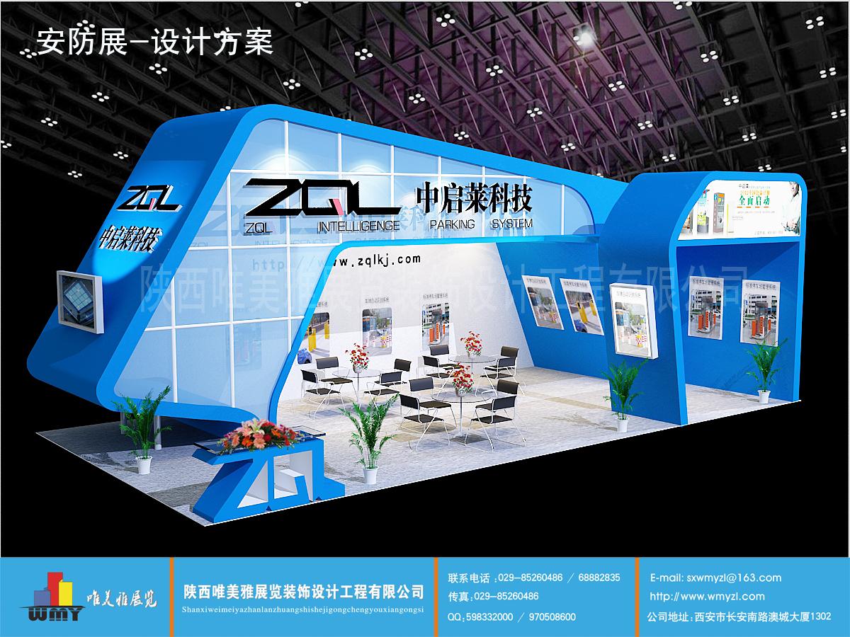 展厅设计如何取得良好的视觉效果、陕西唯美雅展览 特装展台设计搭建