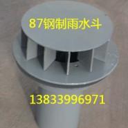 87型钢制雨水斗dn150图片