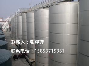 创鑫不锈钢储罐质量有保证|专业制不锈钢储罐水泥罐