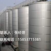 创鑫不锈钢储罐质量有保证 专业制不锈钢储罐水泥罐