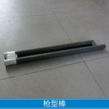异型棒异型硅碳棒硅碳棒加热管电炉异型加热棒高温异型硅碳棒批发