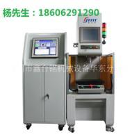 上海伺服压力机采购,伺服压力机压力机厂家伺服压力机压力机应用