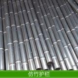 直径38圆竹节管 竹节管 不锈钢?#36718;?#31649; 竹节护栏 节护栏 节护栏