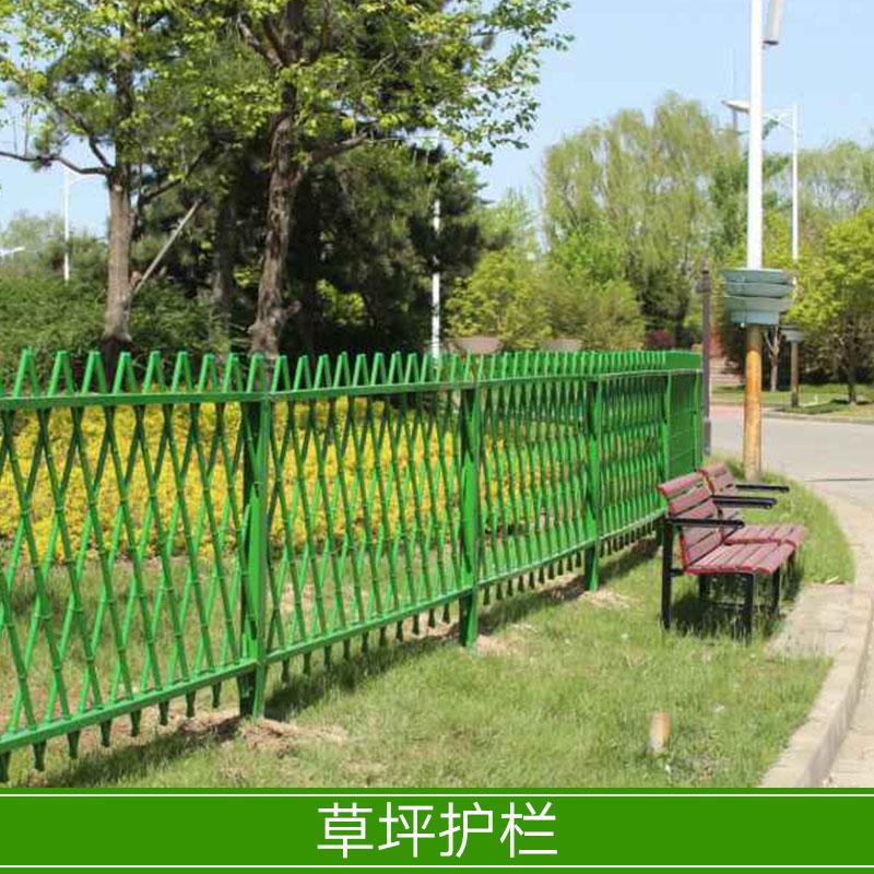 上海草坪护栏销售