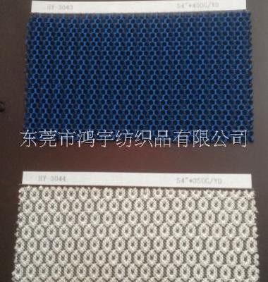 三明治网布生产厂家图片/三明治网布生产厂家样板图 (1)