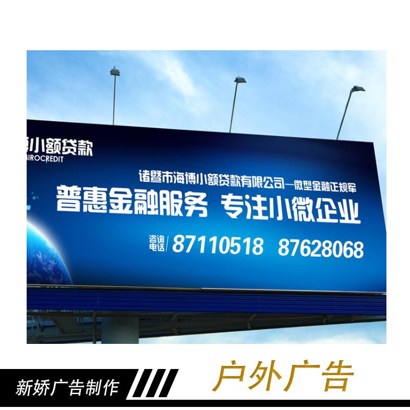 广州户外广告 企业LED户外广告灯箱 霓虹灯广告牌 户外广告招牌 户外广告物