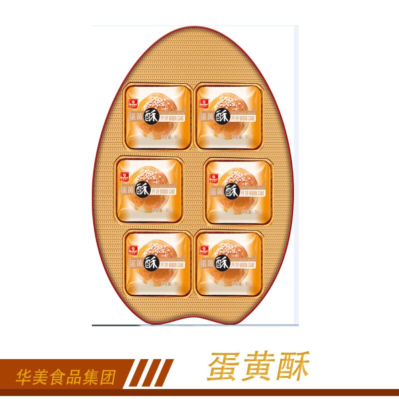 蛋黄酥销售