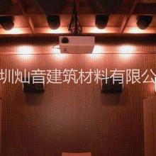 建筑墙面装饰材料防火木质吸音板 建筑装饰材料 墙面装饰材料 木质防火吸音板
