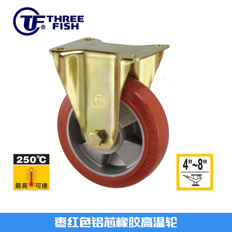 枣红色铝芯橡胶高温轮图片/枣红色铝芯橡胶高温轮样板图 (1)