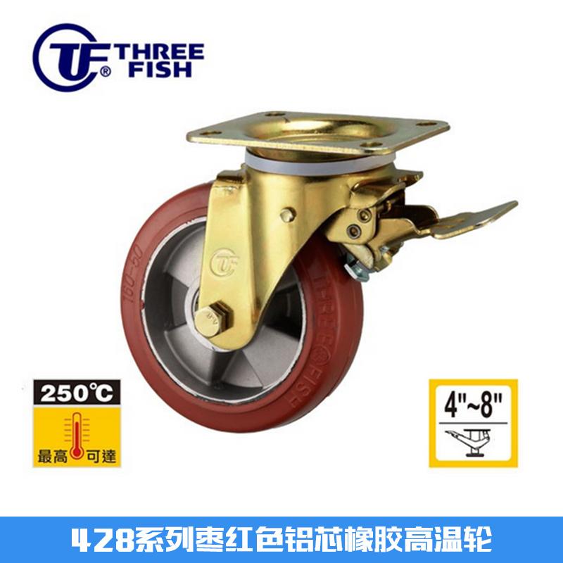 枣红色铝芯橡胶高温轮图片/枣红色铝芯橡胶高温轮样板图 (4)