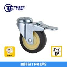 咖啡色TPR脚轮图片
