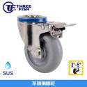 不锈钢脚轮供应商  重型不锈钢脚轮 不锈钢纯尼龙脚轮厂家批发