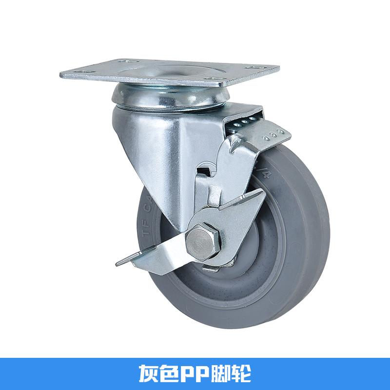 灰色方边TPR脚轮 TPR万向轮厂家批发 TPR全尼龙脚轮供应商