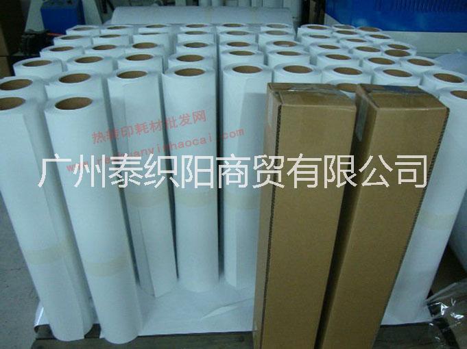 热转印纸厂家直销 热转印纸规格齐全 热升华转印纸克重选择多