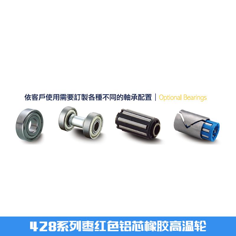枣红色铝芯橡胶高温轮图片/枣红色铝芯橡胶高温轮样板图 (3)