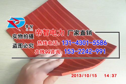 供应10mm厚黑色绝缘胶垫的价格/ 岳阳厂家