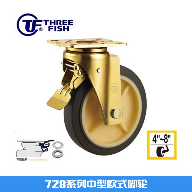 728,中型欧式脚轮 万向脚轮 欧式移动脚手架脚轮 衡水脚手架万向脚轮