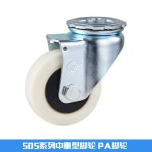 粤顺重型铸铁芯PU聚氨酯万向图片