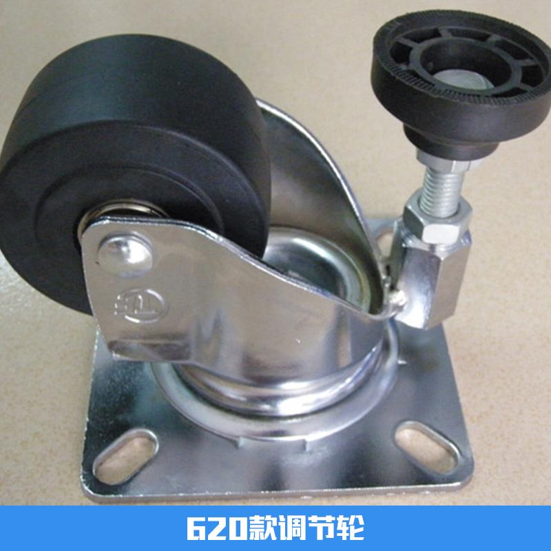 620款,调节轮 尼龙调节轮 不锈钢调节轮 调节轮厂家定制 调节轮批发