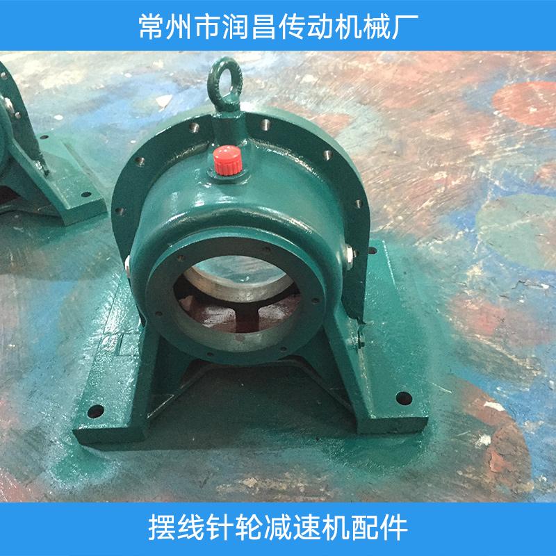 摆线针轮减速机配件 减速机卧式机座 止动环 加厚针壳 减速机轴承