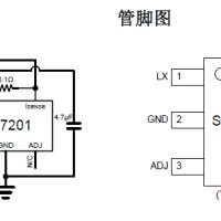 MT7201C+美芯晟一级代理设计驱动6-50V