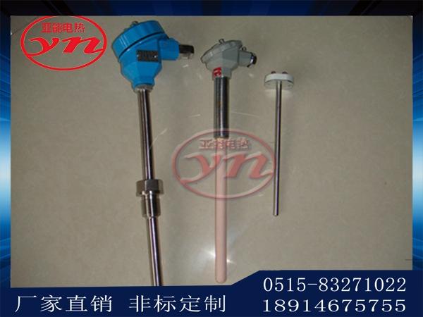 K型热电偶K型热电偶价格 热电偶 价格