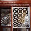 广东雕刻窗花厂家 铝合金雕刻窗花厂家价格 金属防火雕刻窗花板 铝质雕刻窗花 刻窗花