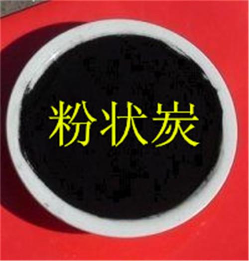 水处理用粉炭-粉状活性炭 粉炭 粉状活性炭 200目粉状活性炭 活性炭,宁夏中优活性炭批发