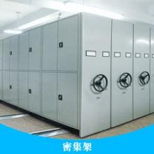 武汉密集架 钢制档案密集架 可移动密集架资料存储柜 手动密集架