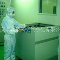 重庆平板电脑净化工程装修@重庆平板电脑净化工程哪里有