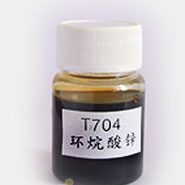 t704原料图片