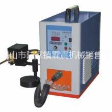 昆山震霖供应超高频钎焊机|高频焊接设备|钎焊设备 超高频钎焊机 钎焊设备厂家报价