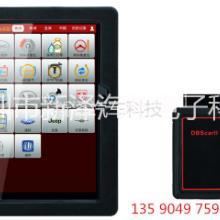 X431 PRO3S(中文) 元征新品 发动机检测 电脑版检测 检测 电脑版检测 动机检测 电脑版检测