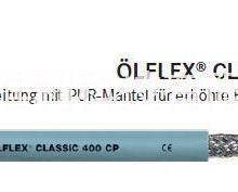 LAPPKABEL耐油电缆 耐油电缆 控制电缆 柔性电缆