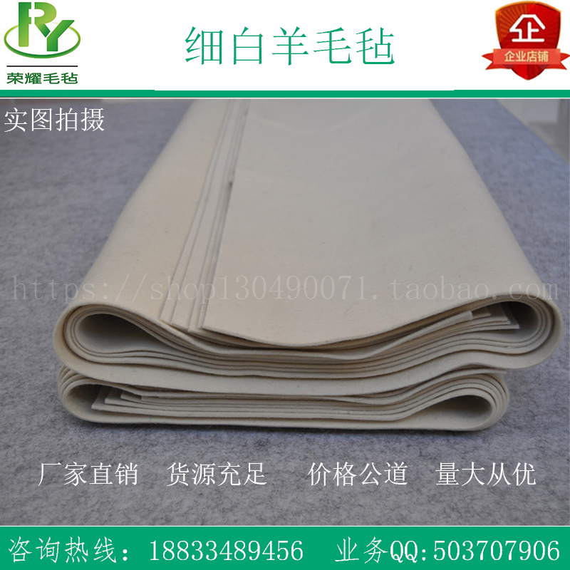 厂家批发销售工业用羊毛毡化纤毡机制毛毡羊毛抛光轮的毛毡制品