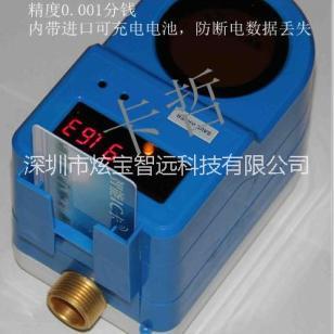 贵州卡哲校园IC卡水表生产商图片