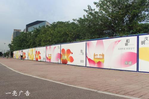 广州服务比较好的围墙广告发布公司 广州围墙广告 广州围墙广告制作 广州围墙广告设计 公司