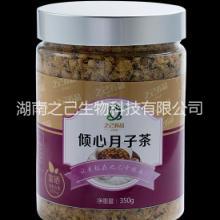 之己养品-倾心月子坚果茶350g 坚果 养生保健 产后神器