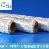 玻璃纤维方格布 玻璃维布 纤维布 中碱 无碱01 018 04