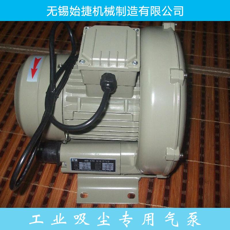 xgb1688芯片电路图