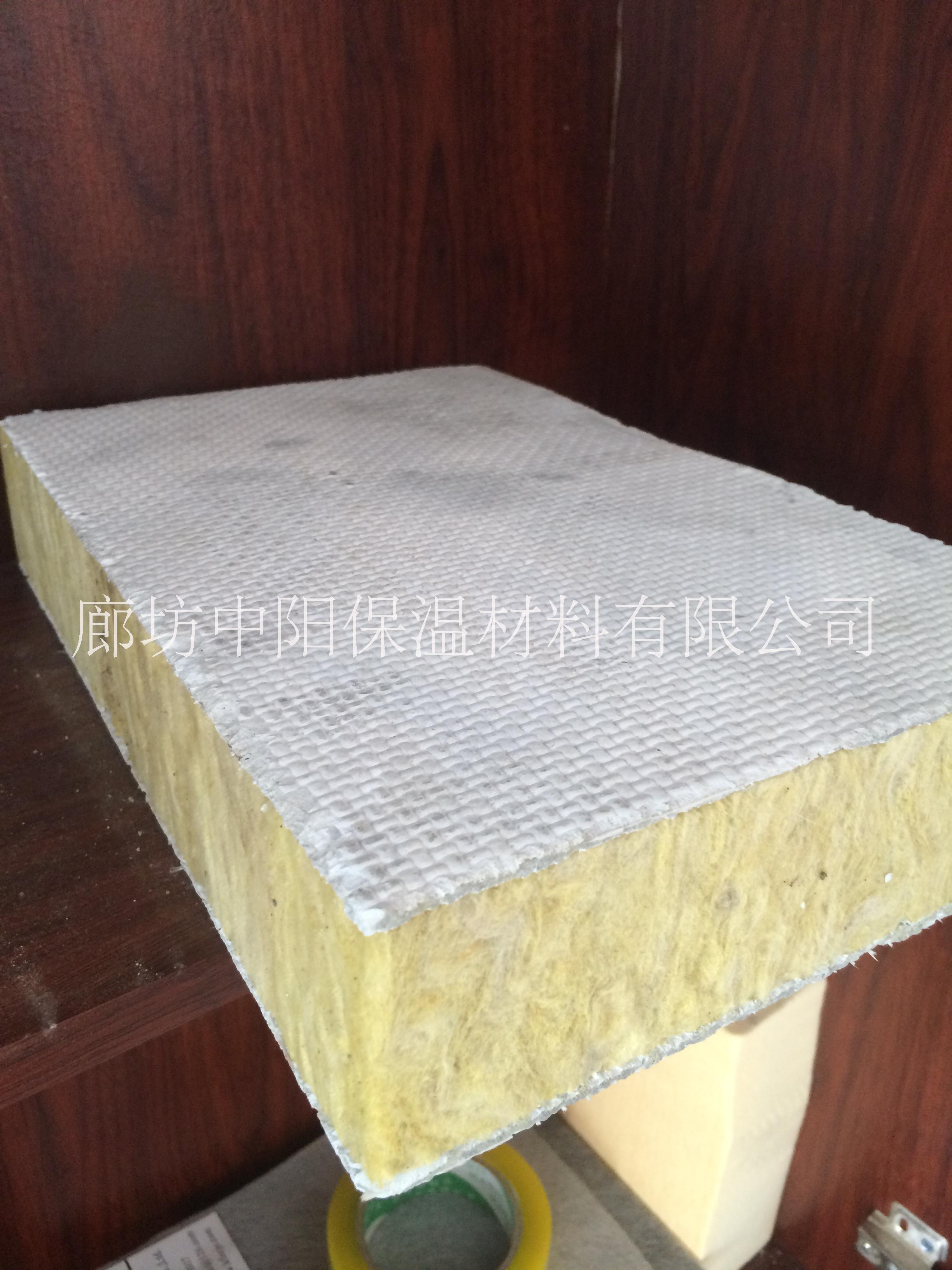 厂家直销外墙岩棉复合板,外墙复合岩棉板 18803167056