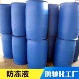 工矿设备专用防冻液出售 锅炉冷却塔地暖中央空调循环水防冻液