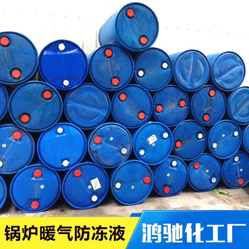 新疆防冻液价格、报价、供应商【鸿驰润滑油经销部】