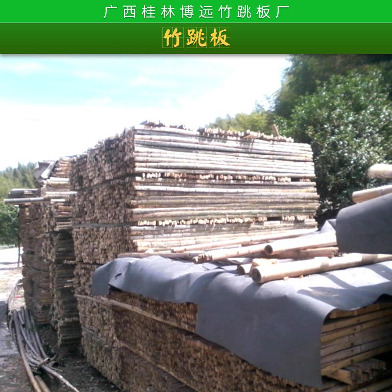 竹跳板产品 建筑竹跳板 脚手架竹跳板 竹架子板 工地用竹跳板厂家供应报价